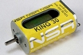 NSR 3014 King motor 30K 30000 RPM 310 g/cm 12 V 1/32