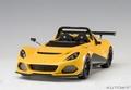 Lotus 3 - Eleven Geel - Yellow 1/18