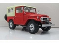Toyota Land Cruiser FJ40 Rood/beige  Red/cream 1967 1/18