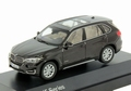 BMW X5 Series  F15 Sparklin Brown 2013 1/43