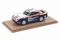Porsche 959 2nd Paris Dakar 1986 # 185  Ickx - Brasseur 1/43