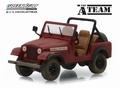 Jeep CJ7 The A-Team 1983-87 tv series Rood 1/43