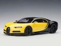 Bugatti Chiron 2017 Geel Molsheim Yellow 1/18