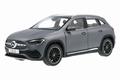 Mercedes Benz GLA  Grijs - mountain grey mango 2020 1/18